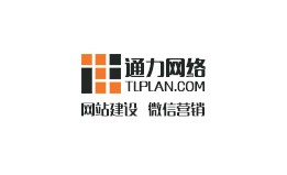 郑州做网站新闻