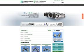 上海仪嘉贸易发展有限公司