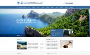 河南省岩土力学与结构工程重点实验室