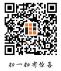 郑州做网站qq